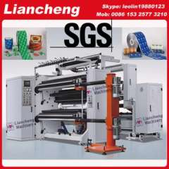 used slitting machine Germany Patented designing imported parts 30 years experience 400m\min slitter