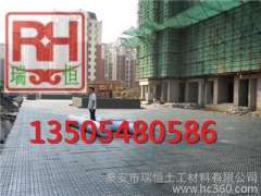 Supply Fuxin plastic drainage board manufacturers how to lay the municipal plaza drainage board?