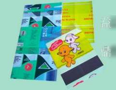 Shrink film | color printing shrink label manufacturer of professional