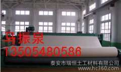 Supply 600 grams of geomembrane price 9 yuan / square meter national seepage