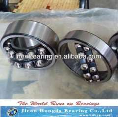 1213\1213K Original Japan Quality NSK Self-aligning Ball Bearings