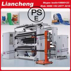 paper slitting rewinding machine Germany Patented designing imported parts 30 years experience 400m\min slitter
