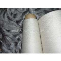 Supply of 316L stainless steel fiber blended conductive, electromagnetic shielding | Shandong Laiwu Lung Chi metallic yarn factory 0634-8808267