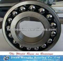 1312ETN9 With Great Low Price Self-aligning Ball Bearing