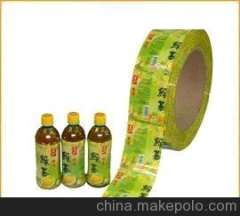 Yi Ding customize a variety of bottles labeled | beverage labels | printed labels shrink