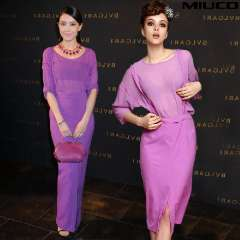 Miuco2014 fashion spring and summer women's elegant purple 7 quarter sleeve top haircord braces skirt twinset