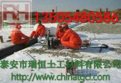 Supply Liulitun landfill intermediate cover stormwater diversion laying HDPE geomembrane welding