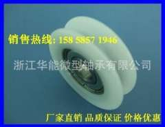 HN-834U) plant manufacturers 15 years of industry experience 608ZZ bearing plastic bag plastic pulley | U-groove pulley