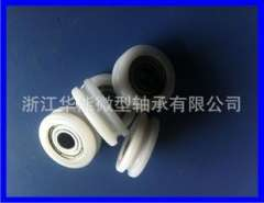 HN-621UB) high-quality plastic pulley shaft Contracting | 696ZZ plastic pulley shaft Contracting | Guide wheel