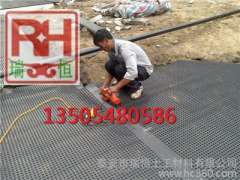 Supply Jinzhou municipal plaza drainage board laying method