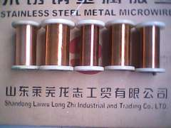Supply custom textile dedicated copper wire brass Lintong