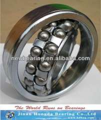 1306-TVH Aligning Ball Bearings