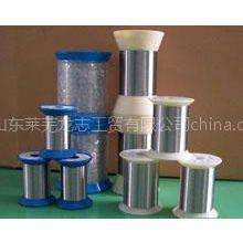 Supply wire