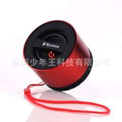 Bluetooth Speaker | Bluetooth sound card | with calls Bluetooth speaker