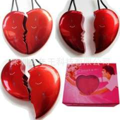 Couple mp3 | Couples one pair of loaded MP3 | Couple with heart lock MP3 | gifts to share