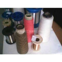 Supply of copper wire composite yarn