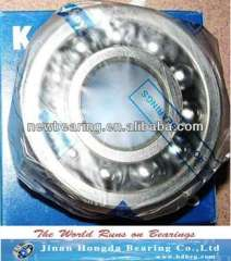 Self-aligning Ball Bearing 1318 japanese ball bearings