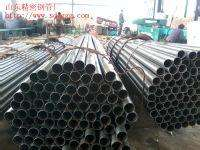 20cr precision bright seamless steel pipe