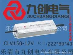 LED waterproof power supply LED drive power | 150W24V DC Power Supply | Constant lamp power