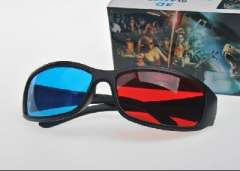 Authentic Teng wolf 3D stereo glasses | glasses box