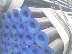 Seamless Steel Tube Manufacturing