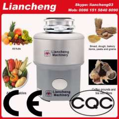 food waste grinder Mulcolor Stainless steel Fast locking Metal wiredrawing and polished air switche
