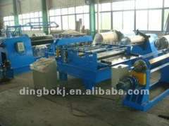metal slitting machine