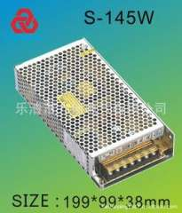 Security power S-145-24V industrial switching power supply LED power high-frequency switching power supply