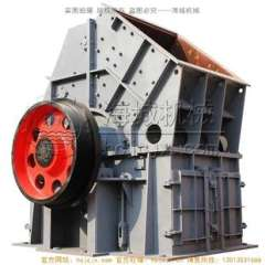 Shelf DPC1800 * 1800 single stage hammer crusher