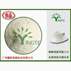 Puffed rice powder