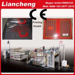 cloth logo printing machine France Patented imported parts 130% efficiency screen printer
