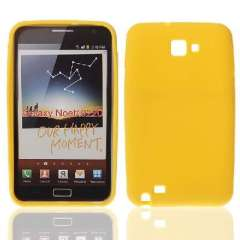 Colors i9220 silicone shell | Yellow