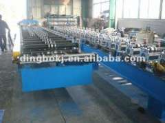 hydraulic bending machine