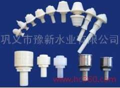 Supply of water treatment apparatus | water filter head cap filter cap