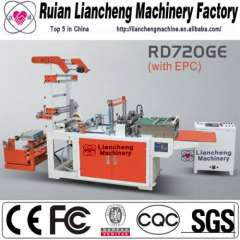 2014 high speed small-scale plastic bag making machine