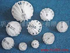 Supply of water multi-faceted hollow ball packing