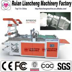 2014 high speed hdpe bag making machine