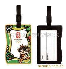 Supply of PVC luggage tag tag manufacturers, wholesale Silicone silicone luggage tag