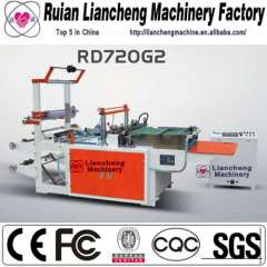2014 high speed used plastic shopping bag making machine