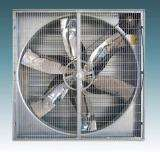 Poultry Ventilation Fan (SHM2)