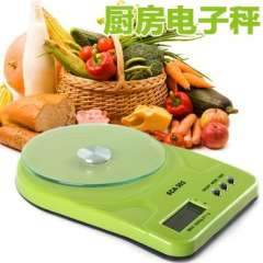 Mini electronic scale kitchen scale 9 color