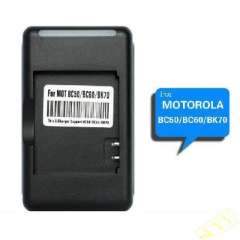 Suitable for MOTOROLA BC50 / BC60 / BK70 Battery Charger