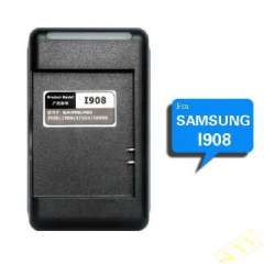 Suitable for Samsung i908 / i900 / i7500 / i8000 Battery Charger