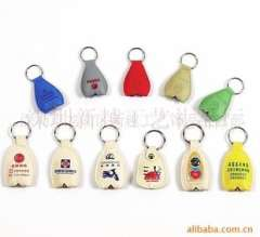 Supply leather key chain ornaments, beautiful and practical