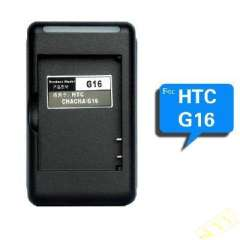 Suitable for HTC G16 battery charger