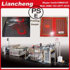 garment factory supplies France Patented imported parts 130% efficiency screen printer