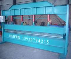 4-6 m bending machine