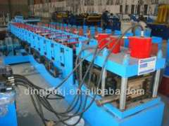 C Profile Forming Roll Machine