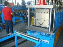 Ceiling drywall system cold roll forming machine