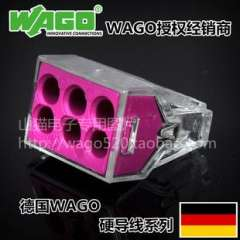 German authorized dealers in Germany WAGO773-106 WAGO wire connector terminals lugs